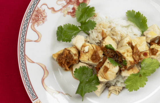 Chicken with Hainan Rice