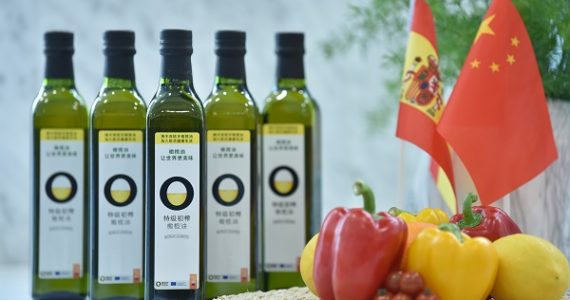 Presentation in Shanghai of the second year of the Olive Oil Makes a Tastier World campaign