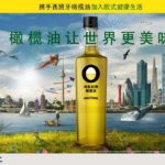 Olive Oil Makes a Tastier World promotional campaign in Asia