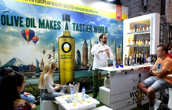 Olive Oil Month in Antwerp Central Station (Belgium)